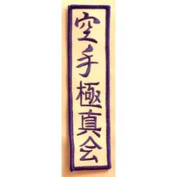 "Emblema ""Karate Kyokushin Kai"" Kanji Clasic"