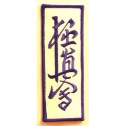 """Emblema """"Karate Kyokushin Kai"""" Kanji Caligrafie"""