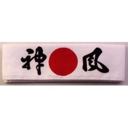 Hachimaki 07